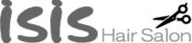 美容室「isis (イシス)」武蔵小山の技術力とリラックスのヘアサロン